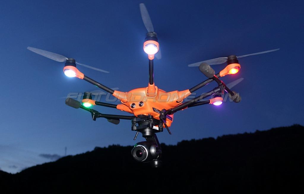 Yuneec H520 Dron profesional para usos técnicos, termografía, fotogrametría y modelos 3D